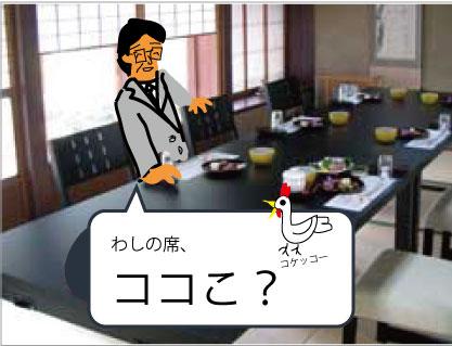 ココこ?_03