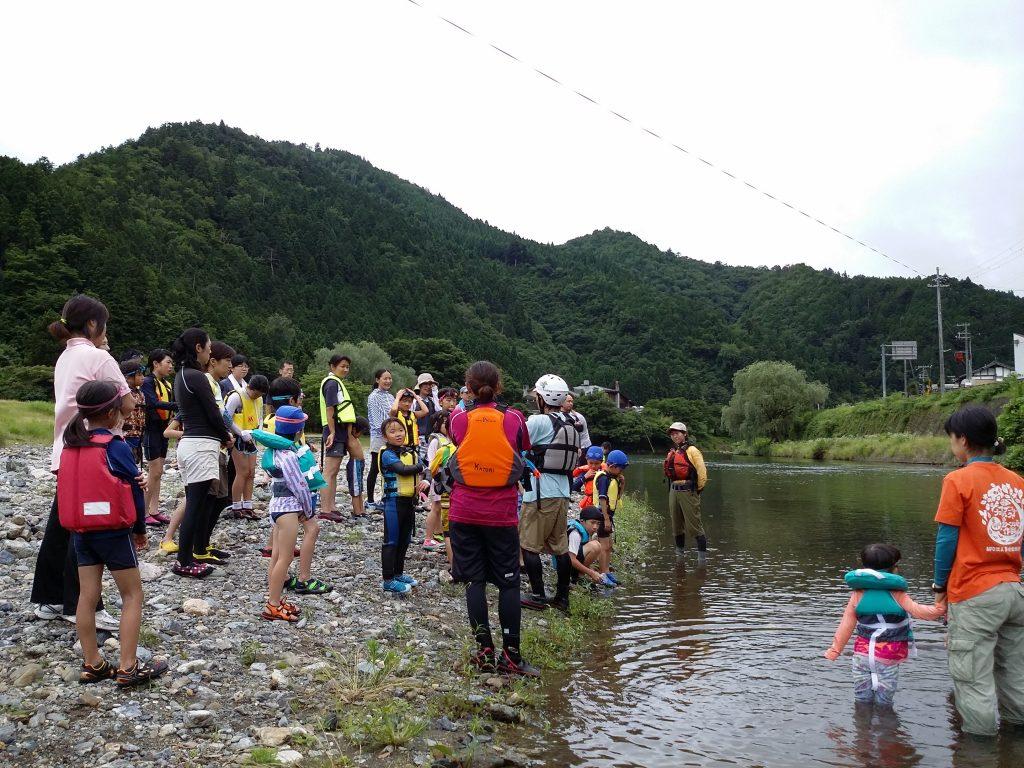 川遊び安全講習会
